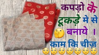 Best re-use of waste cloth and material // by simple cutting