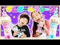 ガムボールマシンでガム対決 男子VS女子 GIRLS vs BOYS  PLAZA購入品紹介 Gumball Machines  ♥ -Bonitos TV- ♥