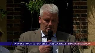 Yvelines | Un timbre hommage pour Elsa Triolet, première femme prix Goncourt
