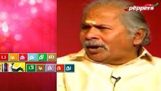 Padithathil Pidithathu – Writer L.S.R. Sabtharishi