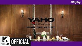 [Teaser] N.Flying(엔플라잉) _ 6TH MINI ALBUM [YAHO(야호(夜好))] HIGHLIGHT MEDLEY