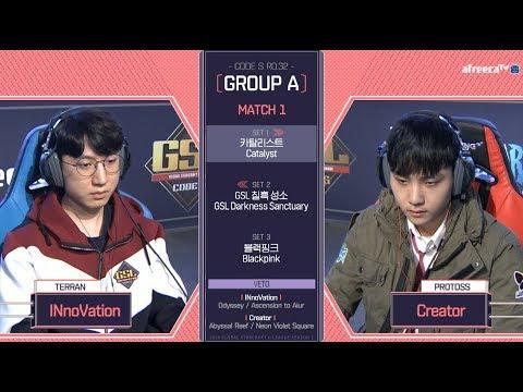 [2018 GSL Season 1]Code S Ro.32 Group A Match1 INnoVation vs Creator