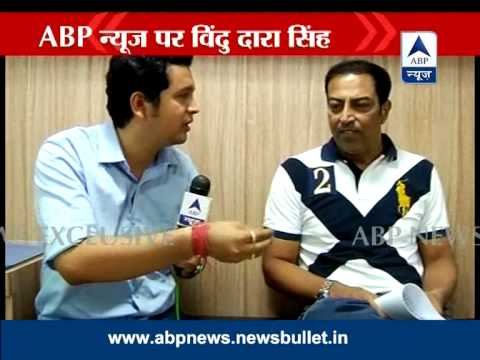 I was engaged in betting but never did fixing: Vindoo Dara Singh to ABP News