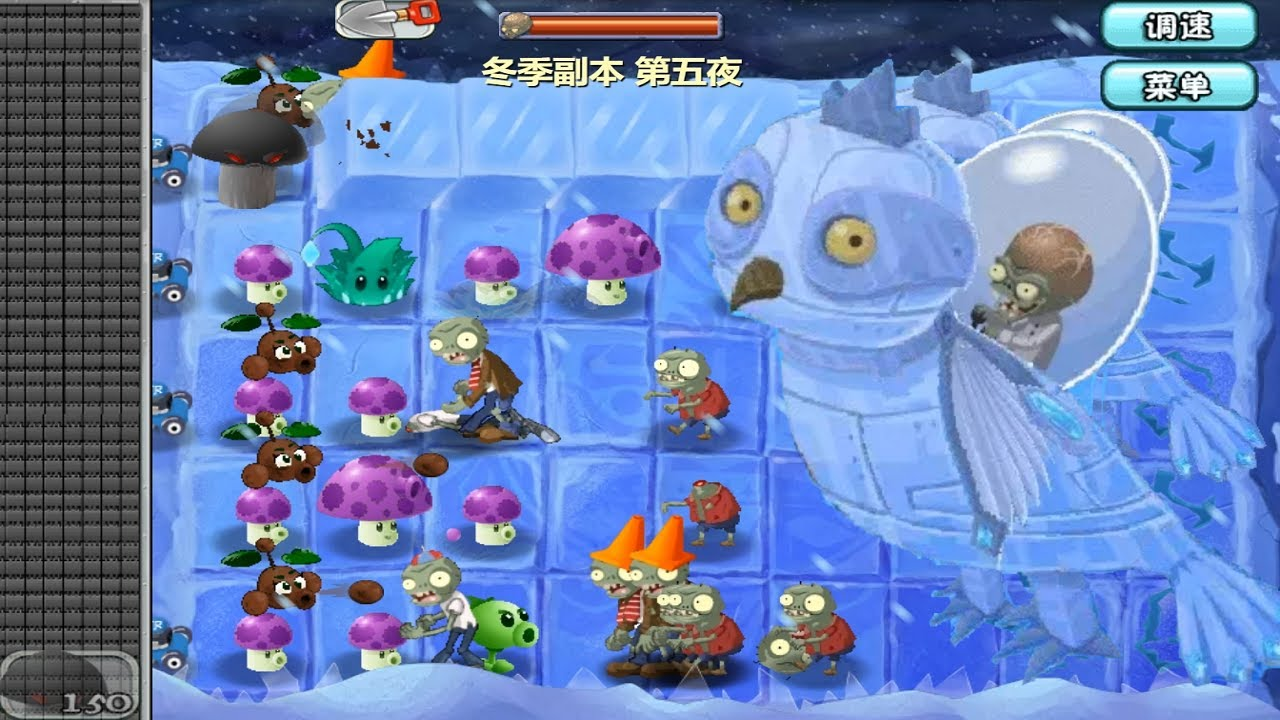 Plants vs Zombies Travel 2020 Icefield Night 5 [BOSS II]