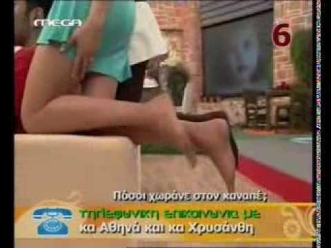 tits-pantyhose-feet-television-girls-naked