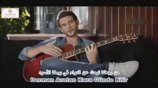 إسأل أغنية تركية مترجمة || Sor