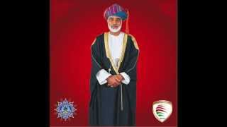 45th National Day, Oman - Players Video