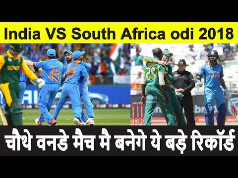 India Vs South Africa 4th ODI: 5 big Records can Make in Johannesburg | NEGA NEWS