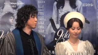 公演詳細はこちらをご覧ください。 http://entre-news.jp/2014/02/14500...