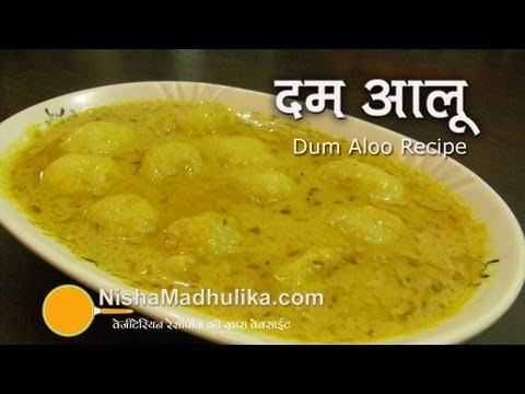 recipe: chicken curry recipe nisha madhulika [22]