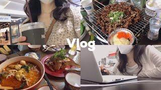 Vlog | 대학생 브이로그 | 4-1 종강, 4.5 …
