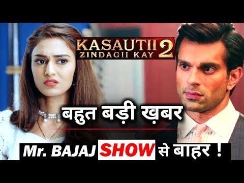Why Karan Singh Grover is Out of Tv Show Kasautii Zindagi Kay 2 ?