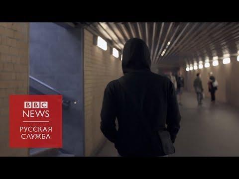 Чеченцы ищут спасения