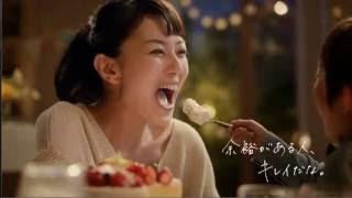 アクアレーベル CM 「お誕生日」篇.