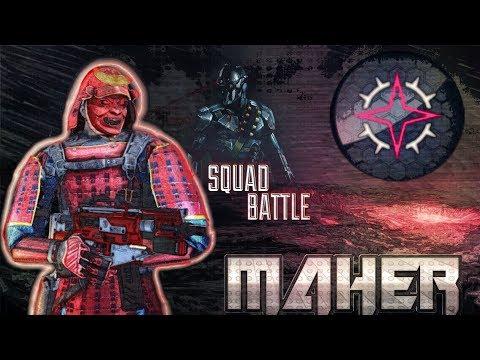 MC5 SQUAD BATTLE MORTAR VS UNDERCOVER (MOR MAHER)