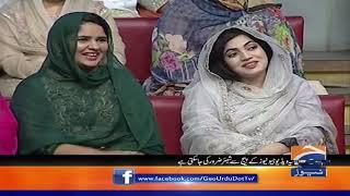 Part 01 | Khabarnaak | Ayesha Jahanzeb | 27th October 2019