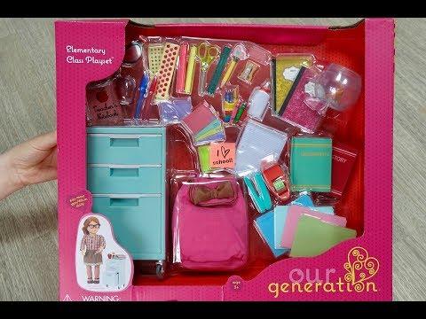 American Girl Elementary Class Playset