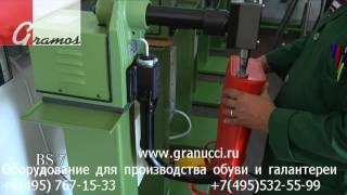 Машина расколачивания швов сумок Colli BS7(Оборудование для кожгалантереи., 2015-12-13T12:42:29.000Z)
