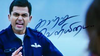 Kaatru Veliyidai Official Trailer - 2 Good & 1 Bad News | Mani Ratnam | AR Rahman| Karthi| Aditi Rao