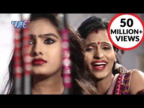 कुँवारे में चाटेतू मलईया ननदो - Knowledge College Ke - Superhit Bhojpuri Songs