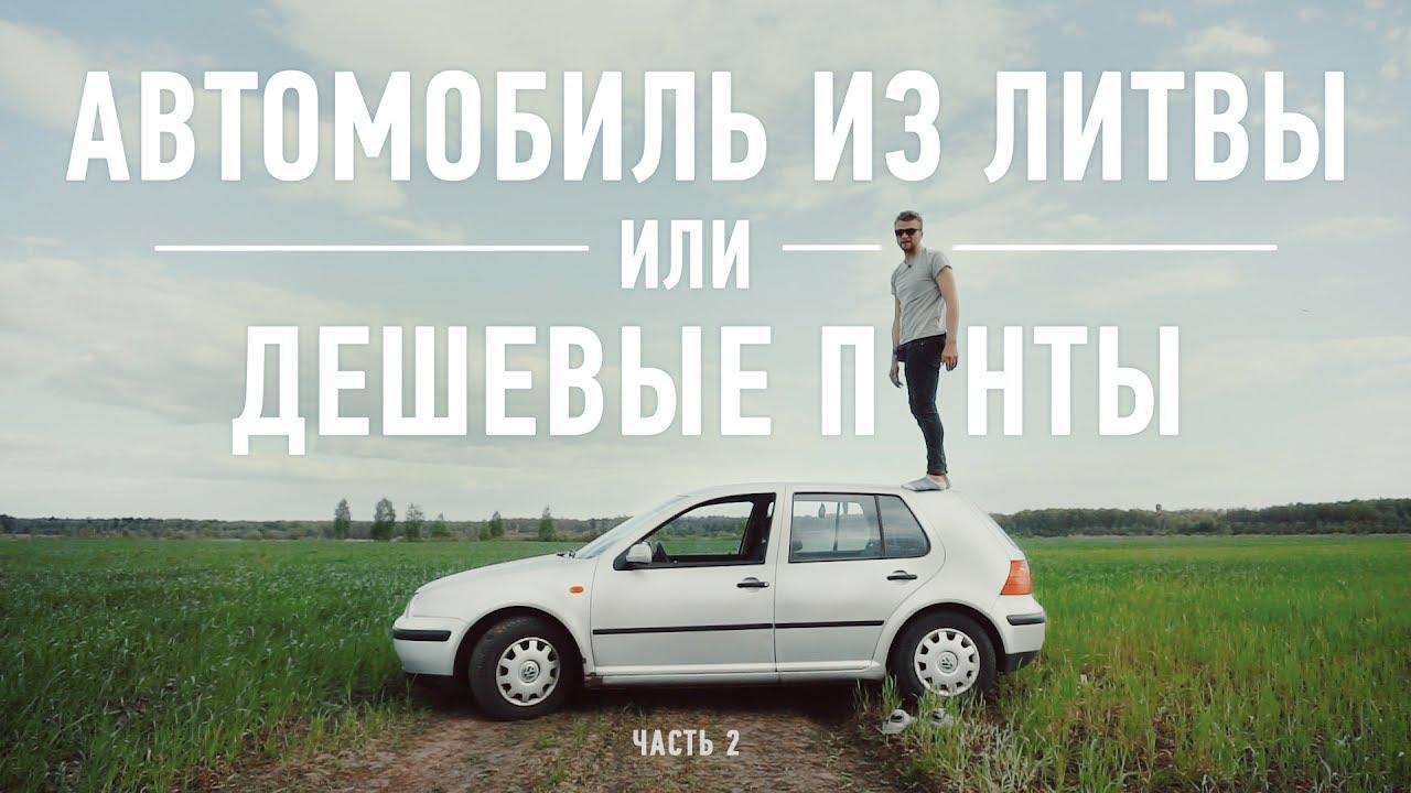 Parkdrive. Ua украина авто портал где собраны самые выгодные цены по продаже бу. Купить бу volkswagen touareg киев 2012 типтроник (27011).