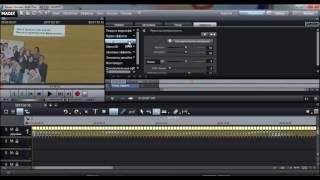 №3 Урок  Видео из серии картинок  монтаж в MAGIX Видео Делюкс
