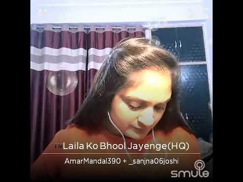 Laila Ko Bhool Jayenge Cover By Amar Mandal And  Sanjana Joshi