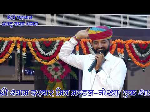अजय सिंह बीकानेर जरा देर ठहरो राम तमन्ना यही है अभी हमने जी भर के देखा नहीं