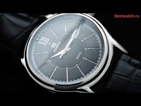 Кварцевые часы Ника 1065.0.9.51 - YouTube ef5b16a4418