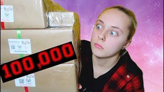 😱КОРОБКА - СЮРПРИЗ ЗА 100 000 РУБЛЕЙ 😱