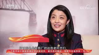 《文化十分》 20201104| CCTV综艺 - YouTube
