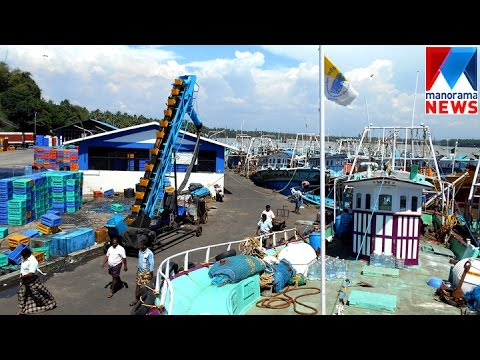 Authorities negligence on Beypore fisheries   Manorama News