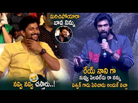 See Rana Daggubati Funny Conversation With Nani || HIT Movie Pre Release Event || Life Andhra Tv