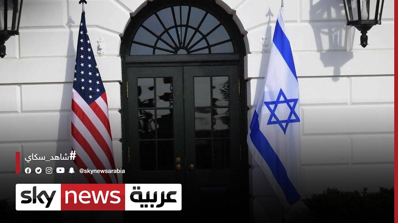 مستشار الأمن القومى الأميركي يبحث مع نظيره الإسرائيلي ممارسات طهران  - نشر قبل 3 ساعة