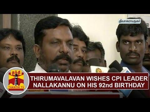 VCK Chief Thirumavalavan wishes CPI senior leader Nallakannu on his 92nd Birthday | Thanthi TV