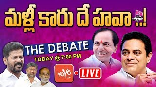 LIVE: Debate on Telangana Municipal Election Results | TRS Vs Congress | Telangana News