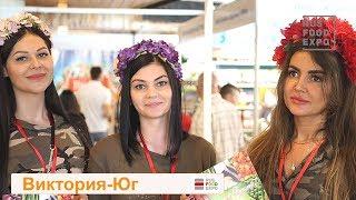 ИП Беляева И.В. на выставке ''РосЭкспоКрым 2017'', 2-4 июня 2017