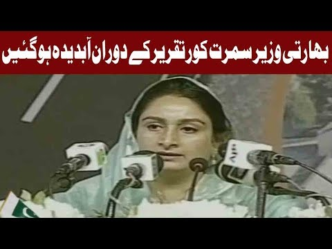 Indian Minister Har Simrat Kaur Emotional Speech At Kartarpur Opening Ceremony | Express News