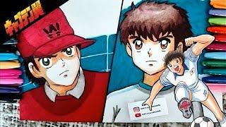 Como dibujar a Oliver x benji Captain Tsubasa/ how to draw/ Speed drawing Captain tsubasa 2018