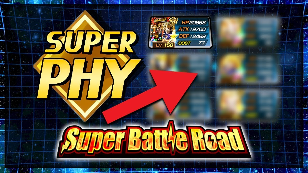 THIS TEAM IS A CHEAT CODE TO SUPER PHY SUPER BATTLE ROAD! | Dragon Ball Z  Dokkan Battle