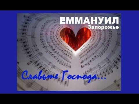 2014.04.20 Церковь