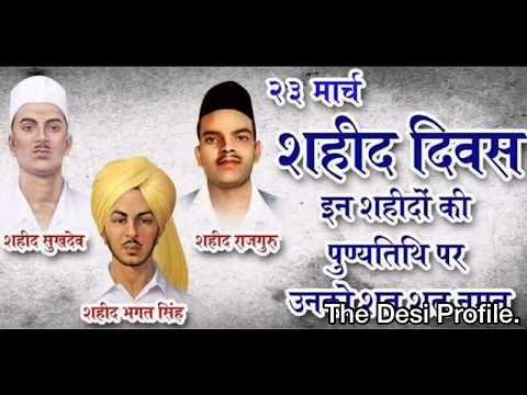 Bhagat Singh 23 March 1931 | A Tribute Poem | The Desi Profile
