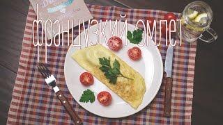 Французский омлет с авокадо, беконом и сыром (Рецепты от Easy Cook)