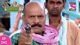Chidiya Ghar - चिड़िया घर - Episode 242 - 25th May, 2017 thumbnail