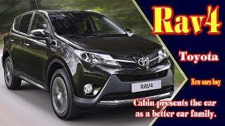 2019 Toyota Rav4 | 2019 Toyota Rav4 Adventure | 2019 Toyota Rav4 Hybrid | 2019 Toyota Rav4 Se