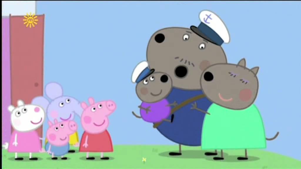 George Crying Peppa Pig