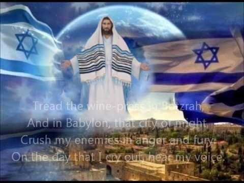 D'ro Yikra (He Will Proclaim Freedom): Barry Segal & Batya .English lyrics