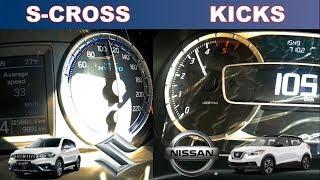 Maruti Scross 1.3 vs Nissan Kicks 1.5 (D) 0-100 Speed test | Acceleration