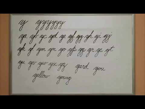 how to connect cursive y american handwriting youtube