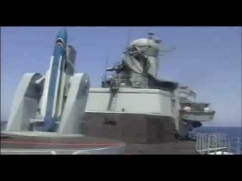 Download Cassard class Air Defense Destroyer, French Navy, Type F 70 AA